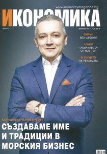 obecto-economy-magazine